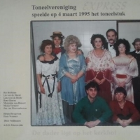 Toneelvereniging Express 1995